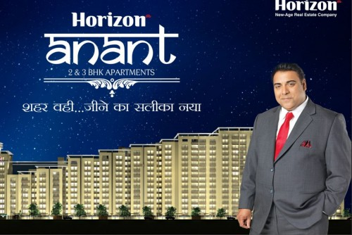 1 Bedroom 645 Sq Ft Apartment for Sale In Horizon Anant, Sector 11 Vrindavan Lucknow, Lucknow For Rs 19.67 Lakh | Property Image 1 Large