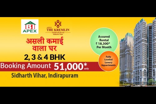 2 Bedroom 998 Sq Ft Apartment for Sale In Apex The Kremlin, 24 Ghaziabad, Greater Noida For Rs 42 Lakh | Property Image 3 Large