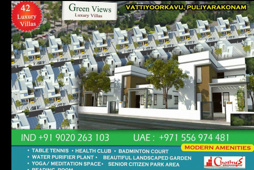 3 Bedroom 4 Sq Ft House for Sale In Green Views, Vattiyoorkave, Thiruvananthapuram For Rs 37 Lakh | Property Image 2 Large