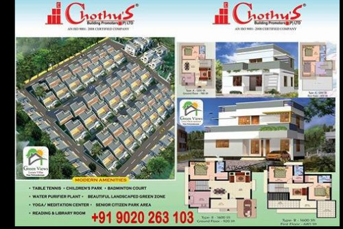 3 Bedroom 4 Sq Ft House for Sale In Green Views, Vattiyoorkave, Thiruvananthapuram For Rs 37 Lakh | Property Image 3 Large